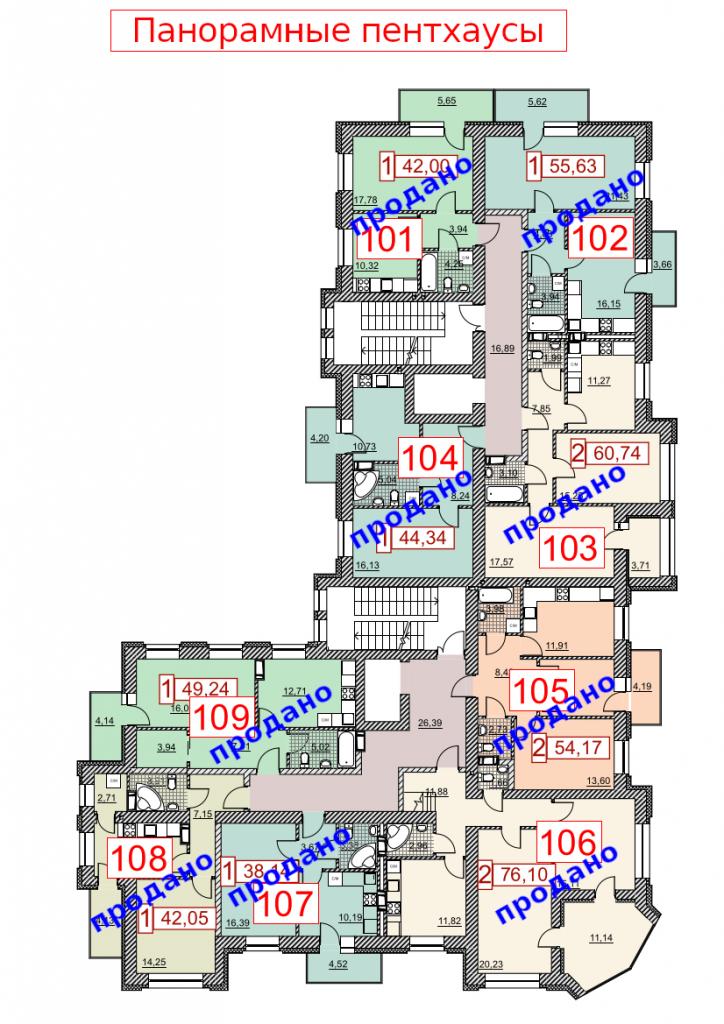 Выбор квартир (Холодная гора - сдан)